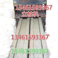 水泥樁機 圍墻立樁機 水泥立樁機 水泥柱子機
