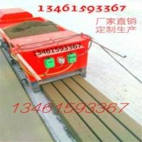 方條機|水泥方柱機|四方形柱子機|葡萄樁機|打桿機