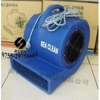 SC-900B强力吹地机、地板快速干燥机