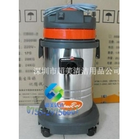 强吸力吸尘器、地毯吸尘器CB30