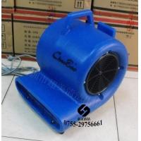 强力吹地机、地面吹风机、车间地面吹干机CB900