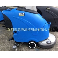 IKP电瓶式洗地机、洗地吸干机、工厂全自动洗地机