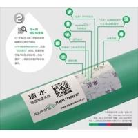 家用热水管道-德国洁水PPR绿色管道配件