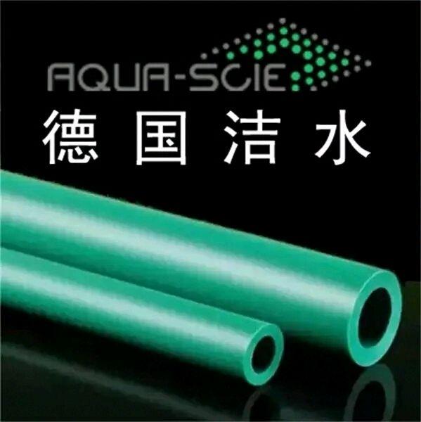 德国洁水PPR绿色管道配件
