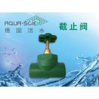 江苏鼎宝建材-德国洁水总代理原装进口绿色管道配件