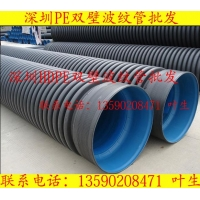 HDPE双壁波纹管 广东批发 小区排水管