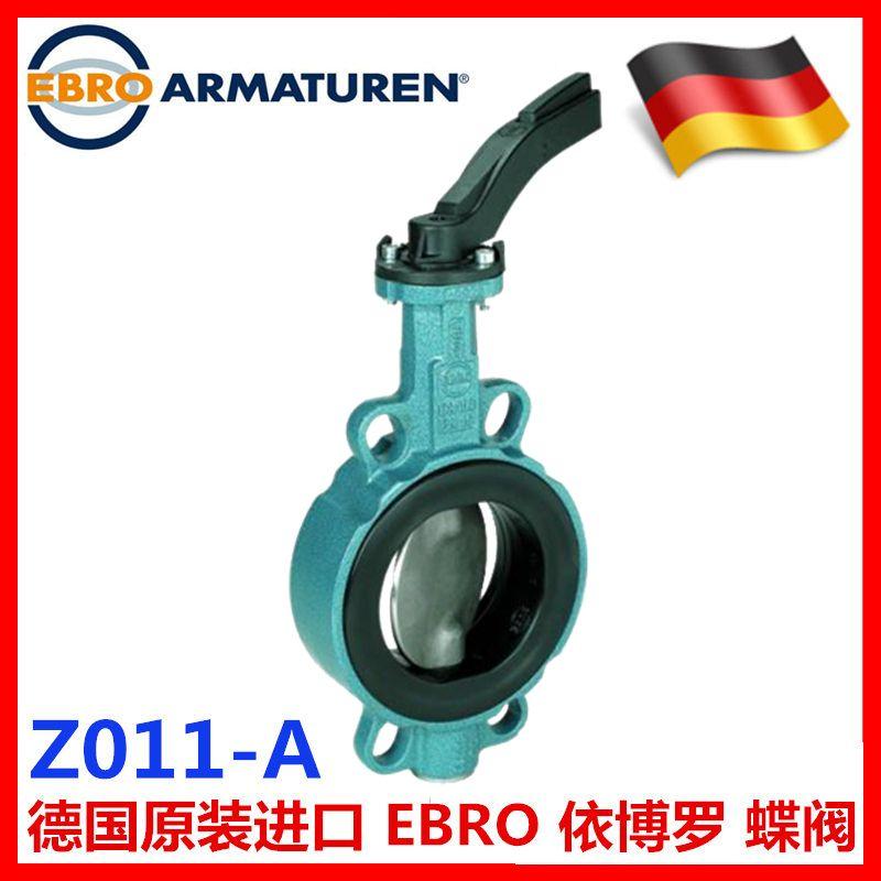 依博罗 EBRO Z011-A DN125 气动蝶阀