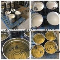 标孚地板UV耐磨面漆/地板UV木器漆/UV涂料