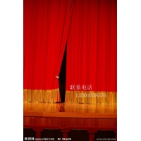 朝阳舞台幕布防火会议舞台幕布多功能厅装饰幕