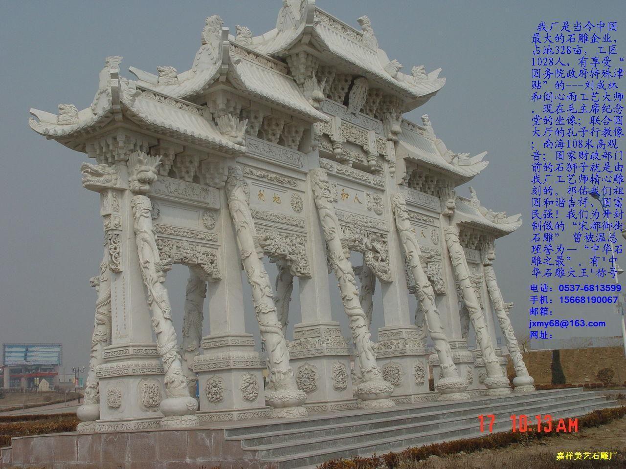 深圳野生动物园廊桥