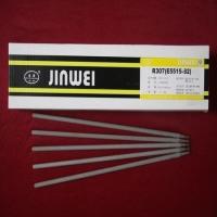 供应正品现货,北京金威R307低合金钢焊条/ E5515-B