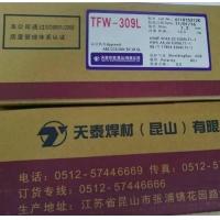 供应TGFA-347L昆山天泰不锈钢药芯焊丝 R347LT1