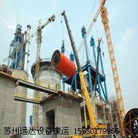 昆山精密設備搬運大件重型機器吊裝