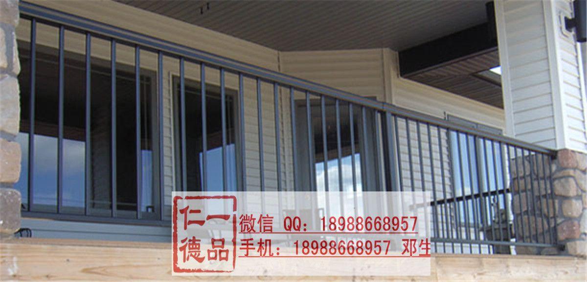 供应铝合金护栏 围栏,阳台护栏,庭院 玻璃护栏