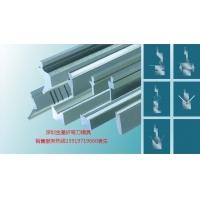 折弯机模具图片,折弯机模具规格