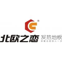 贵州圣宏泰装饰材料有限公司