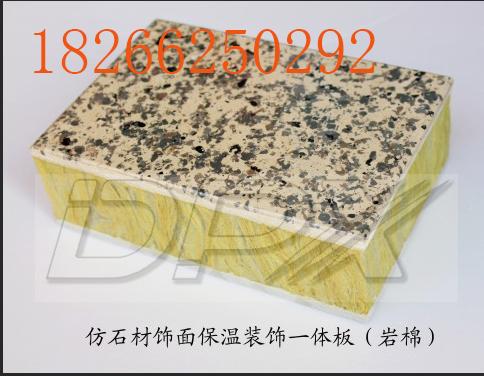 河南省不燃无机复合板质量保证