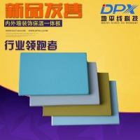 吸音板丨贴面板丨抗倍特板丨吸音板专业生产