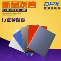净化清洁板|净化清洁板供应商