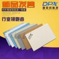 吸音硅酸钙板丨吸音硅酸钙板产品性能