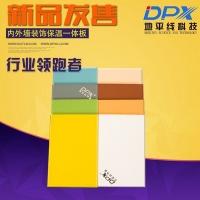 预制板丨消毒板丨预涂板丨预制板优质合作伙伴