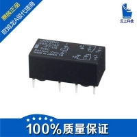 欧姆龙G6A-274P微型继电器