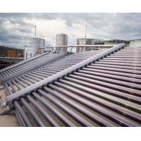 供青海太阳能热水器质量优