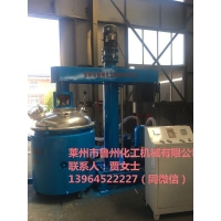 真瓷膠攪拌機性價比高的,魯州真瓷膠攪拌機