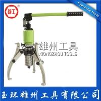 【液压工具】YL-15T 一体式液压拉马 三爪拉马 拔轮器