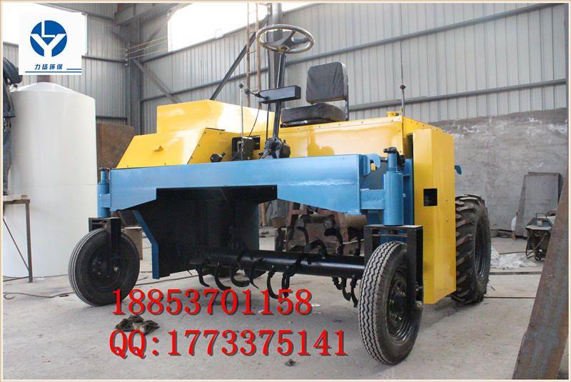 堆肥发酵翻堆机,行走式翻抛机生产有机肥