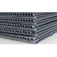 硬聚氯乙烯PVC系列产品