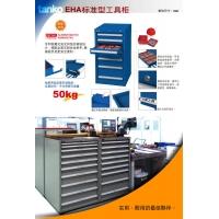 天钢工具柜 -EHA ,苏州工具车,昆山工具车,太仓工具车,