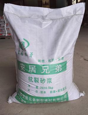 江西厂家生产抗裂砂浆,产品质量好,价格实惠