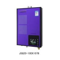圣鸽厨房电器-热水器12-SG107B
