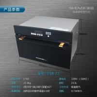 圣鸽厨房电器蒸箱ZQB-Z2