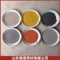 生产厂家直销喷涂合金粉 镍基 钴基 铁基喷涂喷焊合金粉末