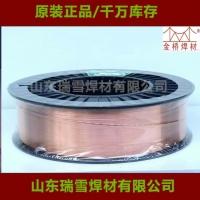 天津金桥JQ.YD397堆焊用气体保护药芯焊丝