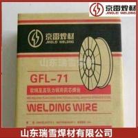 昆山京雷GTN-U7、ERNiCu-7镍基合金TiG焊丝
