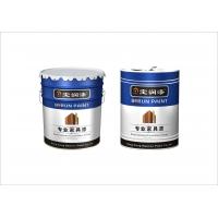 中山NC稀释剂|PU天那水|聚酯油漆开油水|慢干水|除油剂