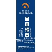 香港宝润家具漆  六大优势支持经销商、全国空白市场强势亚博国际app官方下载