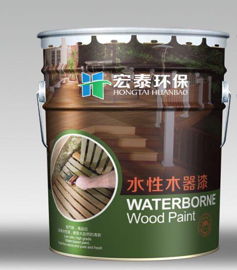 宏泰-户外木器结构水性漆,户外木屋别墅水性漆,户外栏杆水性漆