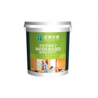 宏泰-水性补土、水性原子灰、水性修补腻子、木工专用腻子
