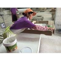 多功能汉林水性木器腻子_木器接缝修补腻子_木器批灰打底腻子