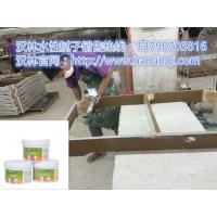 水性腻子厂家,汉林水性修补腻子代替猪血腻子在行,木材修都能补