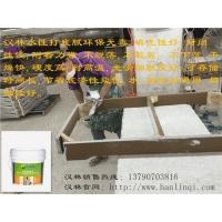 水性腻子厂家,河南用户选汉林打底腻子让家具更省漆。