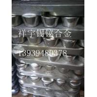 锡铋合金熔点锡铋合金质量锡铋合金密度
