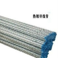 厂家惊爆价出售南宁镀锌线管KBG线管JDG线管