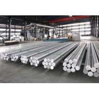 6063-T5铝棒质优6063-T5铝管香港