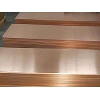 C5111P-1/4H磷青铜板环保