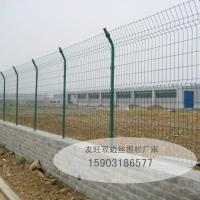 圈地双边铁丝网  果园护栏网